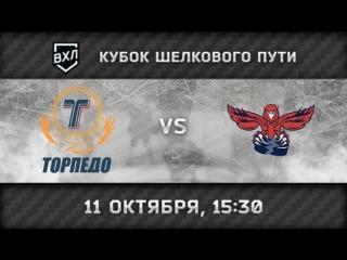 Торпедо (Усть-Каменогорск) - Сокол (Красноярск)