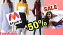 MYNTRA TRY ON HAUL 50 % OFF SALE ( CASUALS)