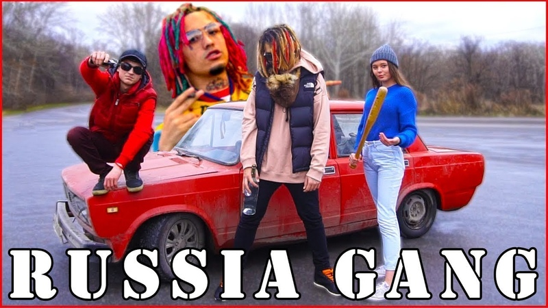 LIL PUMP ТРЕК и КЛИП за 5 МИНУТ ИзиРеп SONG and MUSIC VIDEO for 5 MINUTES Eng Subs