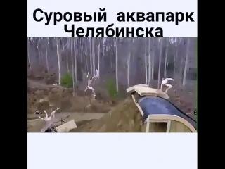 Видео от Рыбалки Челябинска