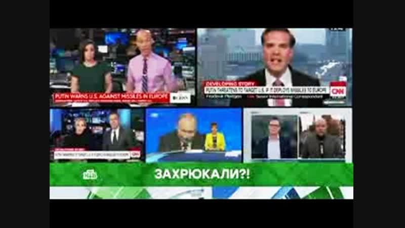 Место встречи Захрюкали 21 02 19 Как американские сателлиты оценили послание Вл Путина