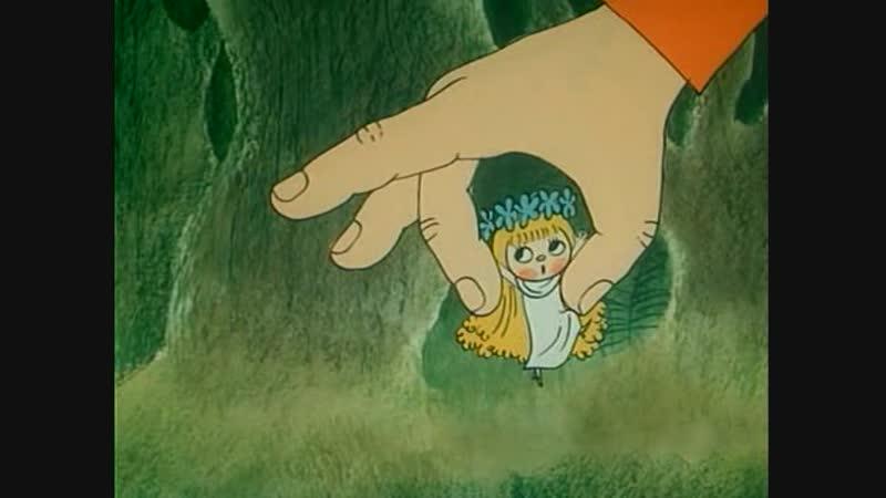 Как Амалька перетанцевала Громобоя Детские мультфильмы