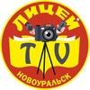 ЛИЦЕЙ TV