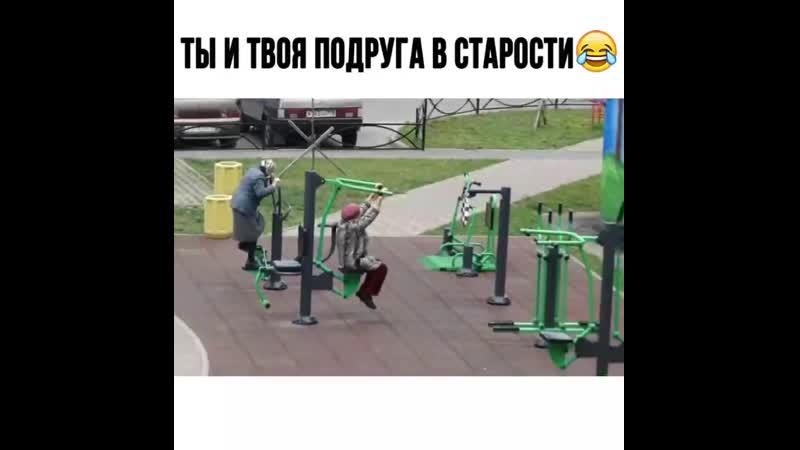 VIDEO 2019 06 08 14 57