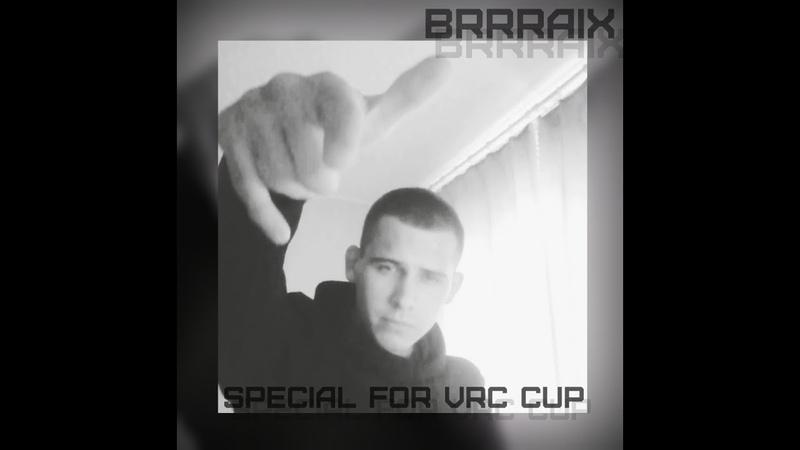BRRRAiX СПЕЦИАЛЬНО ДЛЯ VRC CUP LOOKATME