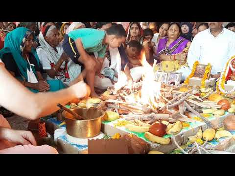 Guru Purnima Yajna