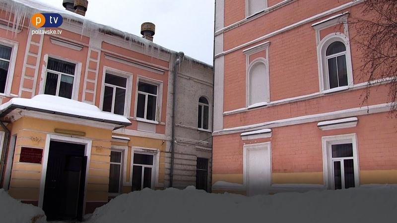 Минуле Полтавського ліцею №1