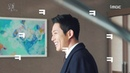 돈꽃 'Money Flower' <Making 20171209-A>Jang Hyuk,장혁,박세영,장승조,한소희,이미숙
