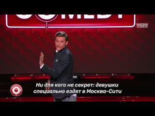 Павел Воля - лифтолук