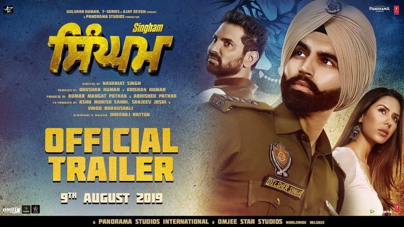 Singham Trailer Punjabi Parmish Verma Sonam Bajwa Kartar Cheema Navaniat Singh T Series