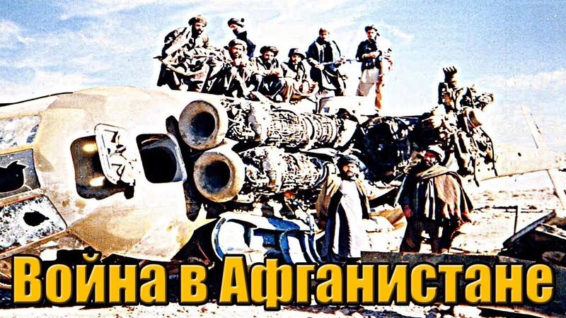 Жизнь в плену Что ждало советских солдат захваченных душманами