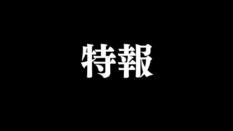 「Sword Art Online Alicization Braiding 」Тизер трейлер YOUTUBE