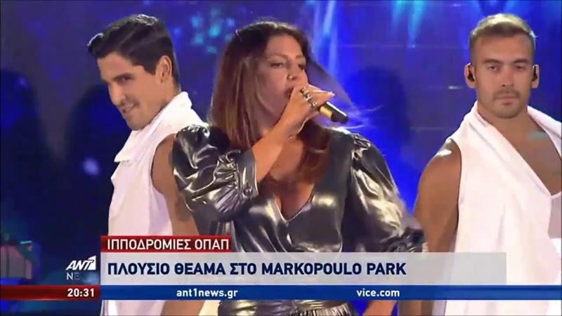 Ρουβάς Παπαρίζου Φουρέιρα ΟΠΑΠ All Stars Music Concert Ant1 News