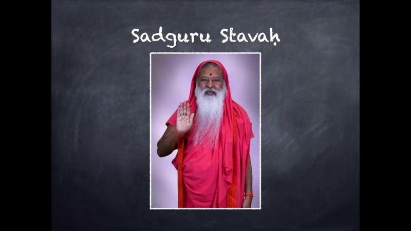 Sri Ganapathy Sachchidananda Swamiji Sadguru Stava