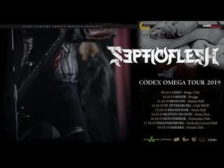 Septicflesh - Codex Omega Tour 2019 - Россия, Украина и Беларусь