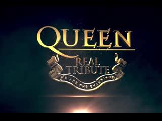 Queen vegas 30sec