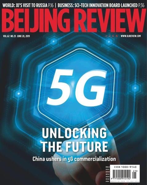 2019-06-20 Beijing Review