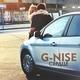 G-Nise - Сердце