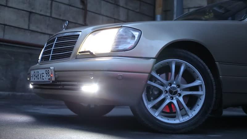 AcademeG Тест драйв Mercedes S500 W140