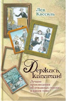 Литературный круиз «Три страны, которых нет на карте», изображение №9