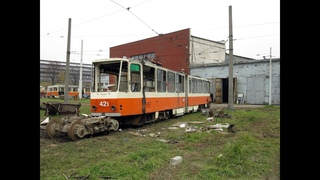 Списанные Калининградские трамваи