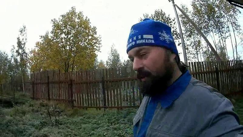 Как Сделать Дренаж Под Домом на Сваях Первые Заморозки Кормлю Дикую Утку