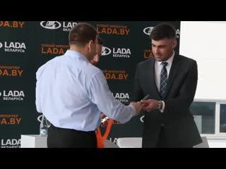Новый автосалон Lada в Гродно -  интервью участника Lada клуб Беларусь Евгения Але