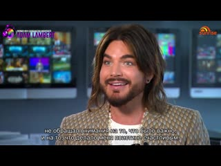 Adam lambert on sunrise on 7, australia - 20/05/2019 (russian subs)