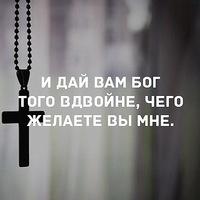 Ххх Андрей