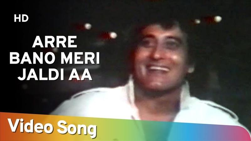 Arre Bano Meri Jaldi Aa Ustaad 1989 Vinod Khanna Jaya Prada Chunky Pandey
