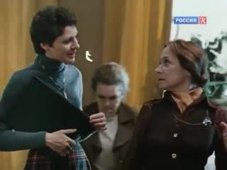 Осенняя история (1979). СССР. Х/ф.