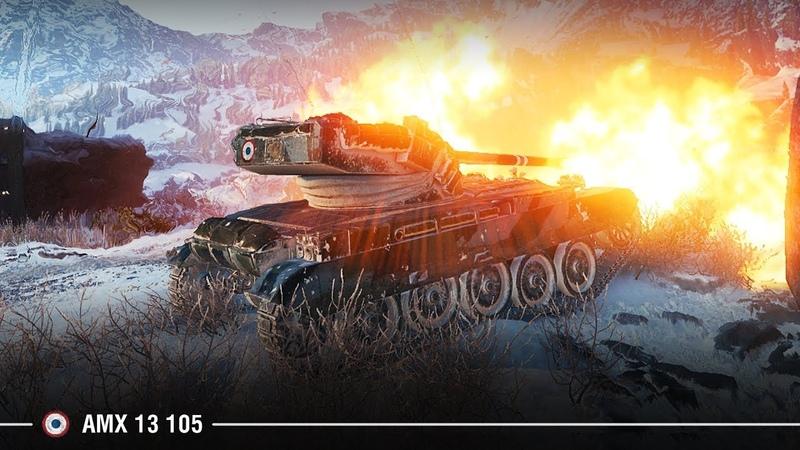 AMX 13 105 Медаль Пула и Колобанова Штиль