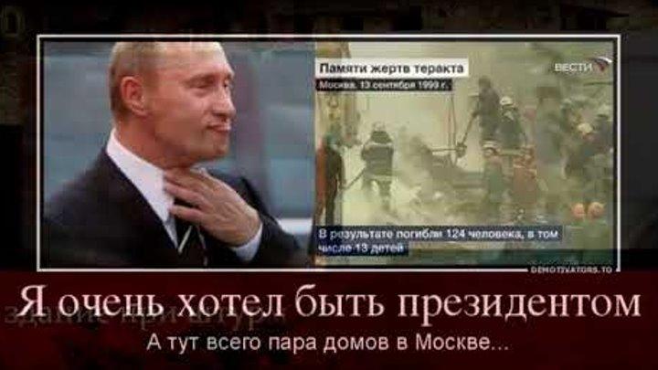 ВВ Жириновский Правду о Путине на весь мир
