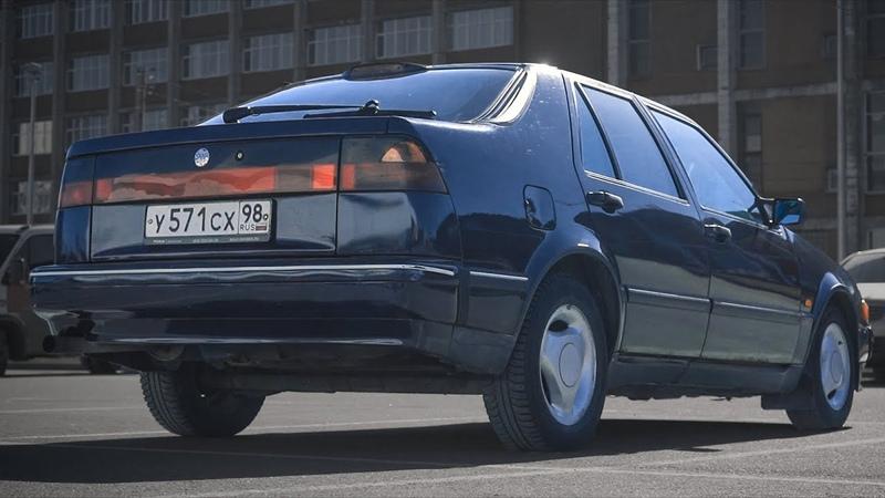 ТурбоСамолёт из 90х за 70 Тысяч рублей. Saab 9000. Дешёвки.