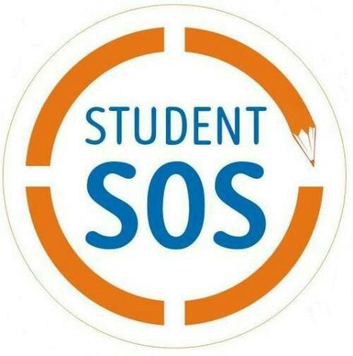 Помощь студенту