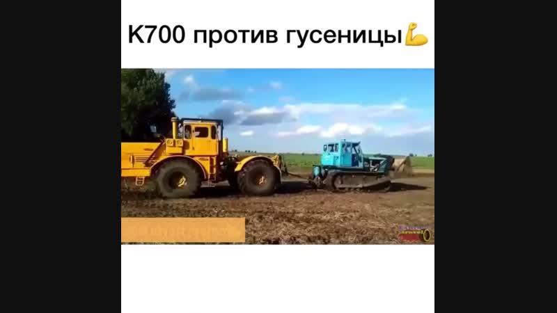 К700 .mp4