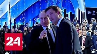 Полный эксклюзив! Для чего Путин вызвал журналиста NBC за кулисы // Москва. Кремль. Путин