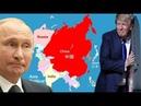 Тактика США: выходи из ДРСМД - Ракеты Украине - Сибирь Китаю - Китай к ногтю. Путинские потуги.