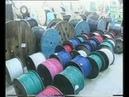 Производство кабельно проводниковой продукции