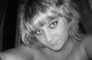 Natalya Moskalyova фотография #48