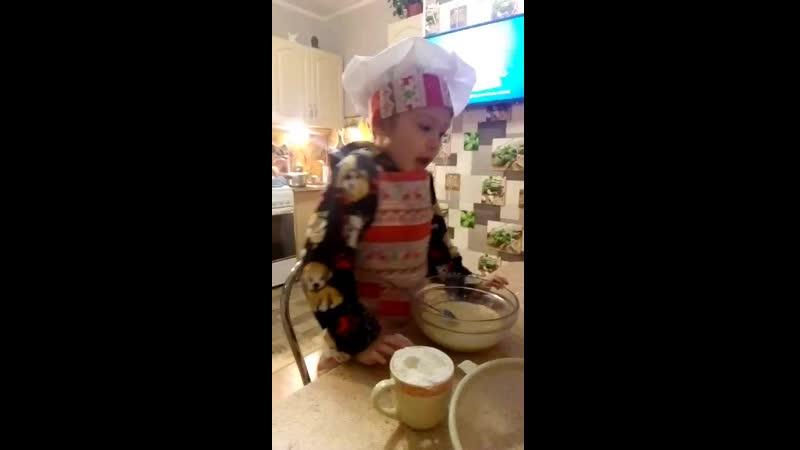 Юный повар))