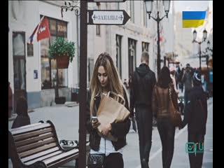 Иракли Feat. St1m - Я это ты (RU MUSIC)