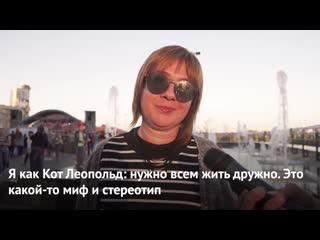 Американцы устроили праздник в центре Екатеринбурга. Вот как реагировали горожане