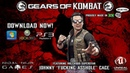 Gears of Kombat - Release Trailer