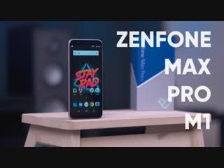 Смартфон с вечной батареей! Обзор Asus ZenFone Max Pro M1.