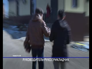 Доктор биологических наук и директор БурНИИСХ ударил корреспондента