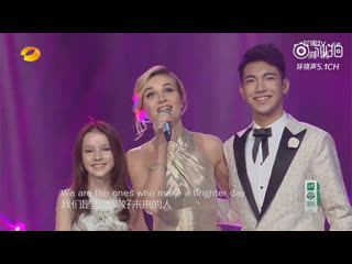 Полина Гагарина участница китайского телешоу (Финал) - We Are The World (LIVE 2019 HD)