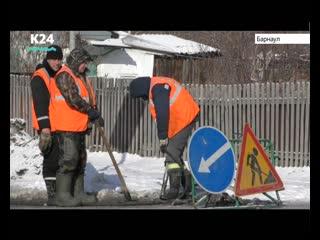 Режим повышенной готовности введен из-за обрушения канализационного коллектора в Рубцовске