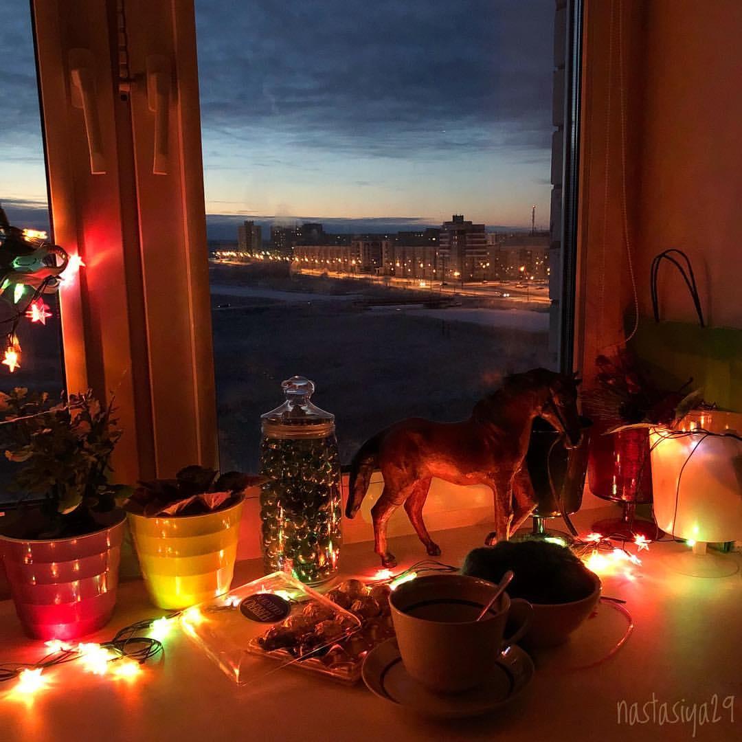 Спокойной ночи, Северодвинск ✨