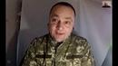 АТОшник из ВСУ рассказал ВСЮ ПРАВДУ о Порошенко армии военнопленных и выборах как завершить войну